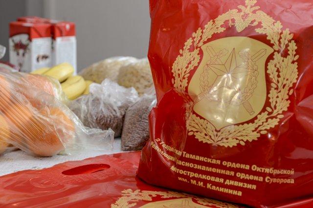 Produktovye-nabory-dlya-veteranov-Velikoj-Otechestvennoj-vojny-Moskovskoj-oblasti-Materialy-predostavleny-press-sluzhboj-ZVO