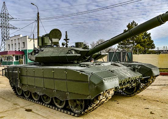 Tank T-90M. Ill.1