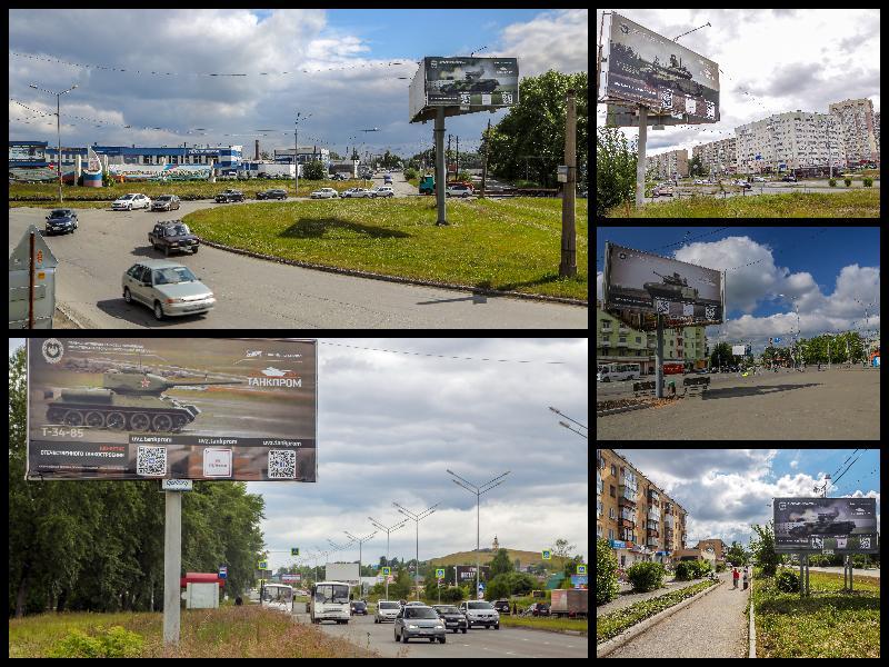 UVZ_postery-nizhniy-tagil-ill-1