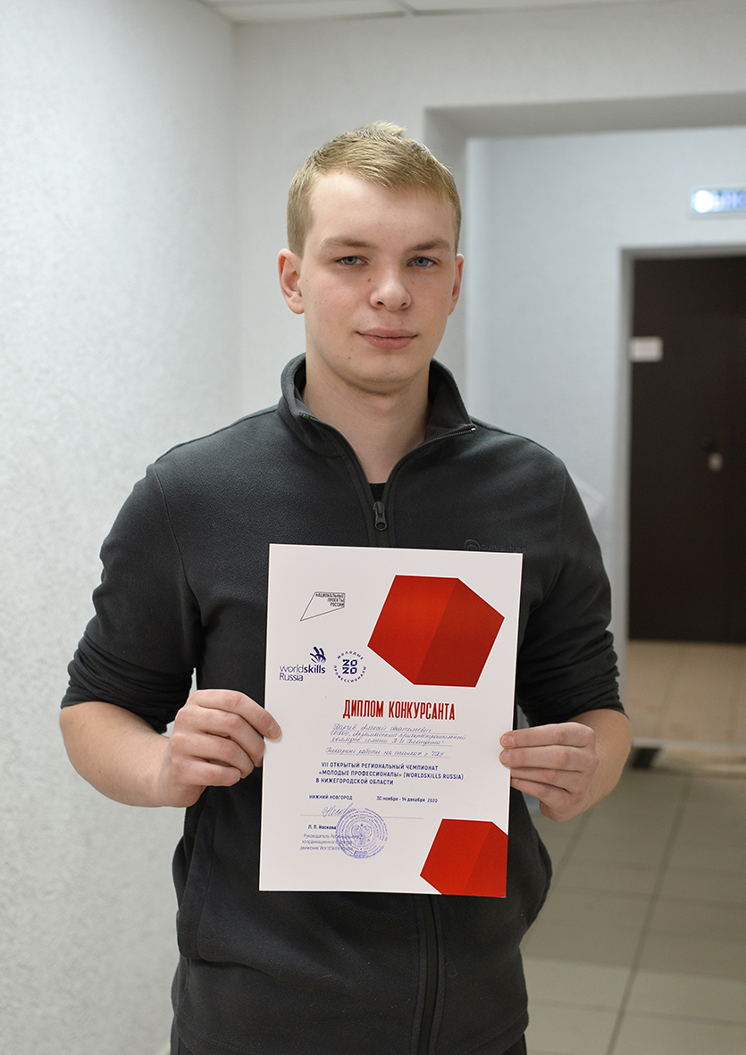 aleksander-darchev